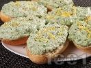 Рецепта Домашен пастет от рукола и сирене Крема